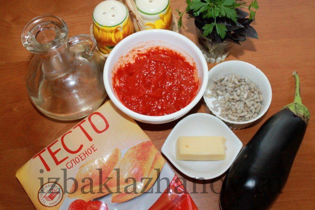 Ингредиенты для слойки с баклажанами и семечками