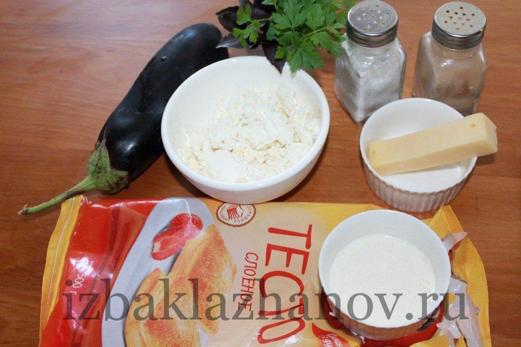Ингредиенты для быстрого пирога с баклажанами