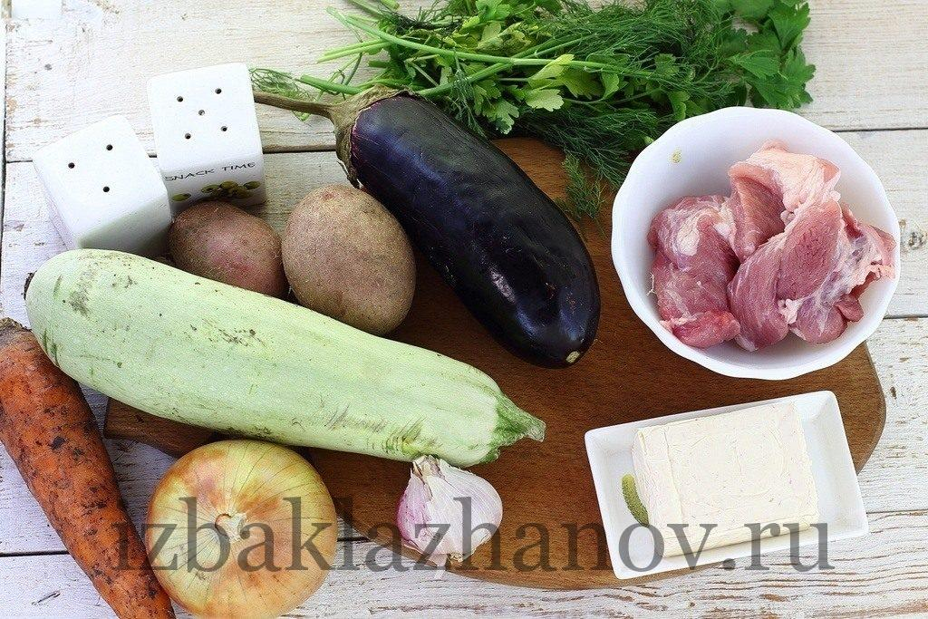 Ингредиенты для супа из кабачков и баклажанов