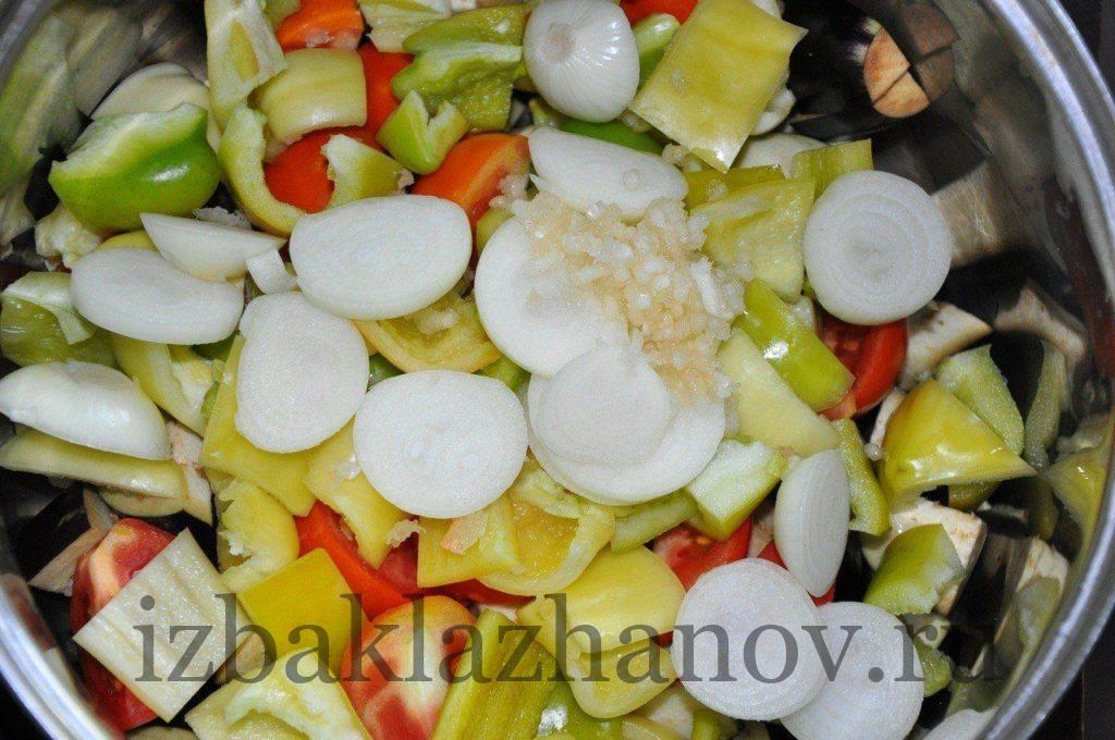 Чеснок добавлен к овощам