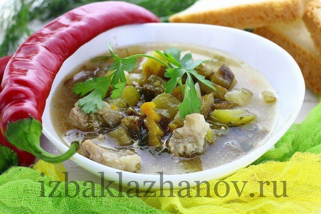 Суп с баклажанами и кабачками и плавленным сыром