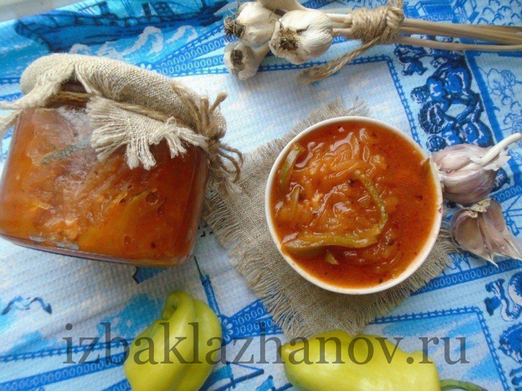 Острый пикантный салат из кабачков на зиму