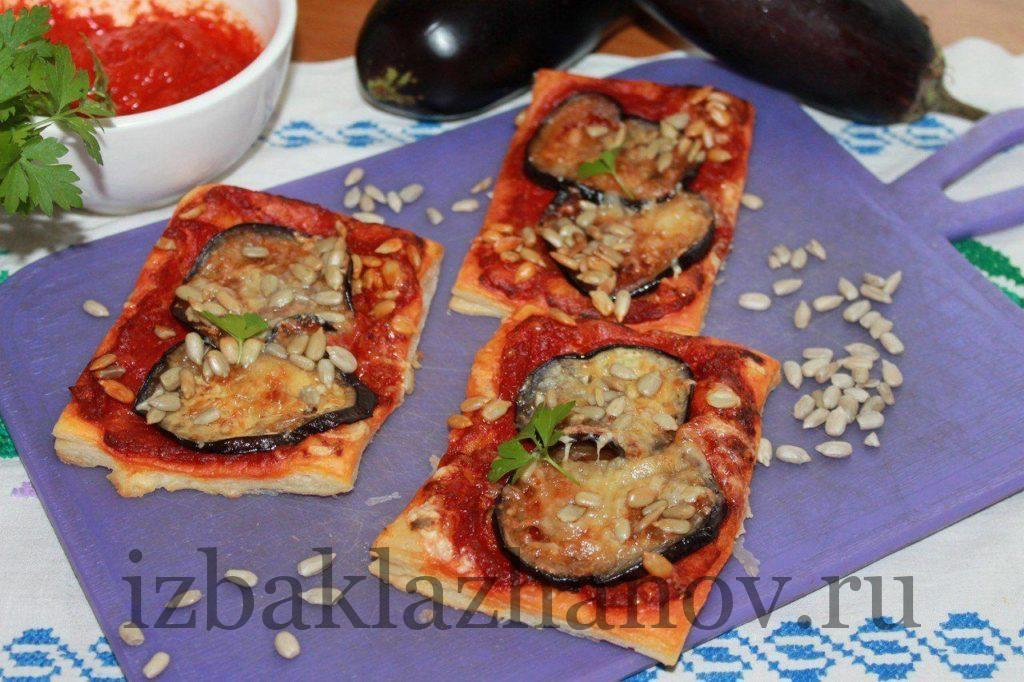 Очень вкусные слойки с баклажанами и семенами подсолнечника