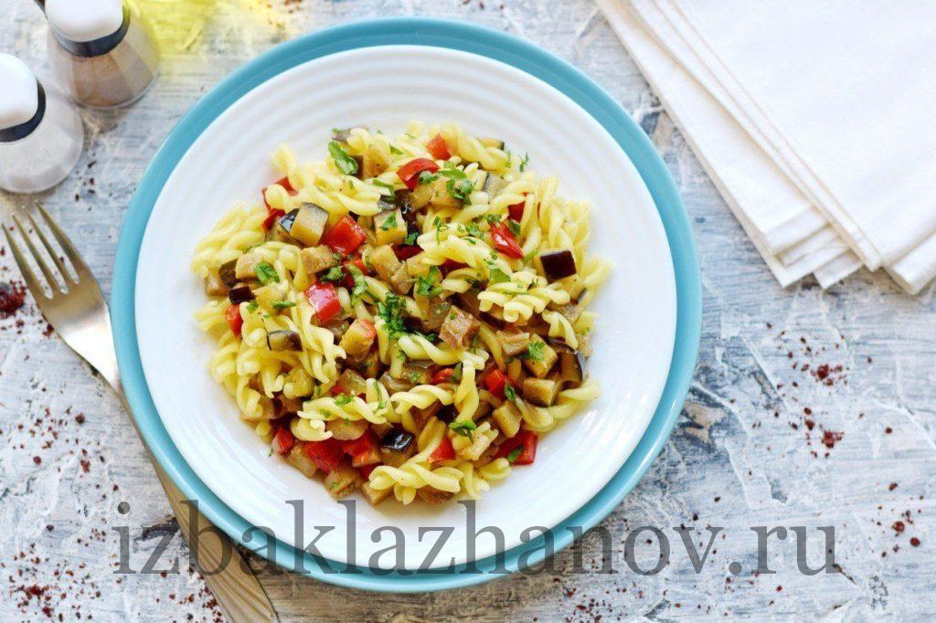 Рецепт приготовления пасты фузилли с запеченными овощами