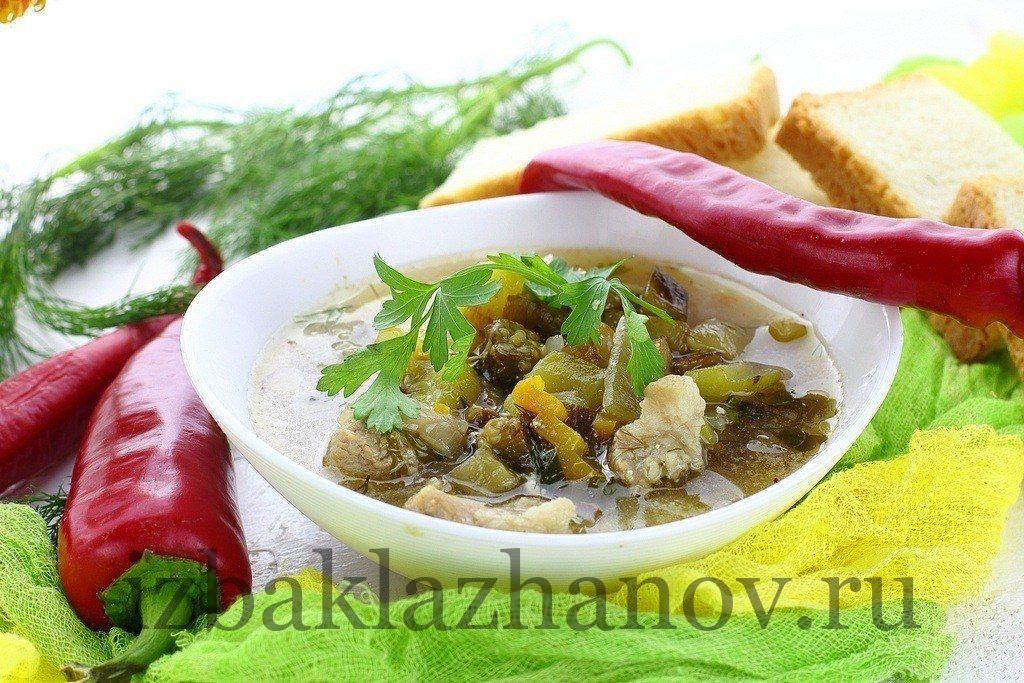 Суп с баклажанами и кабачками