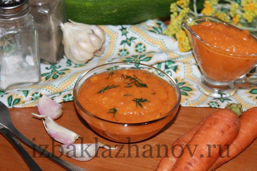 Кабачковая икра с томатной пастой и чесноком