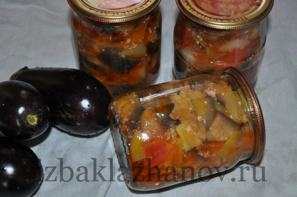 Очень вкусный салат Кодры готов