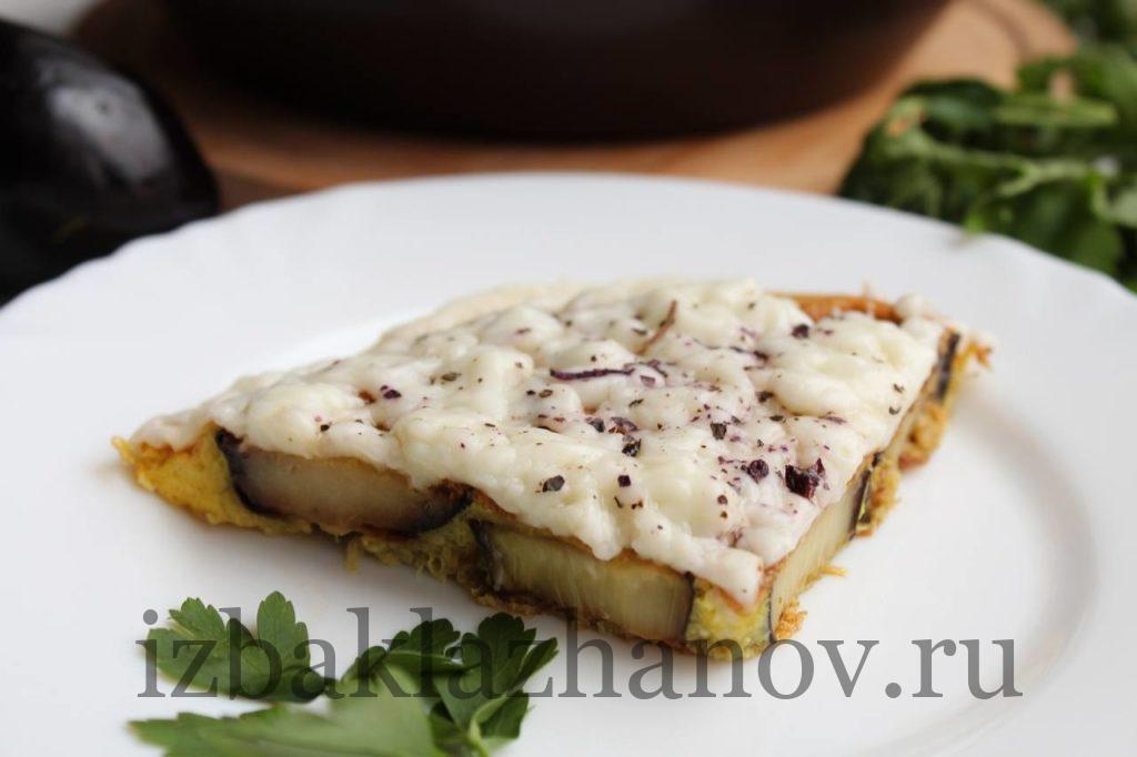 Кусочек испанской тортильи с баклажанами и сыром