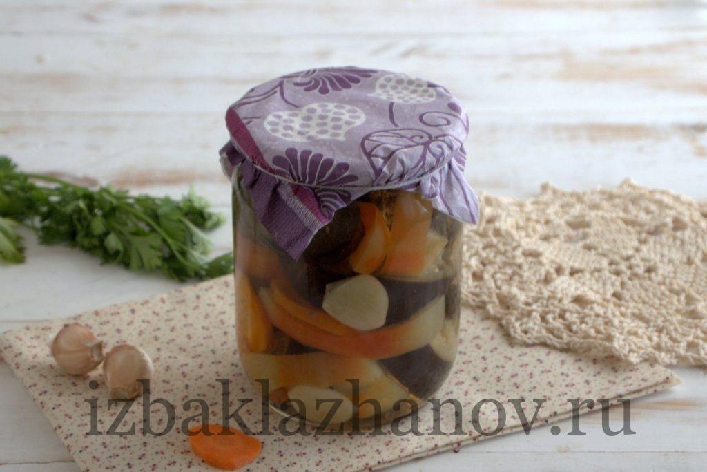 Маринованные баклажаны с морковью и перцем на зиму.