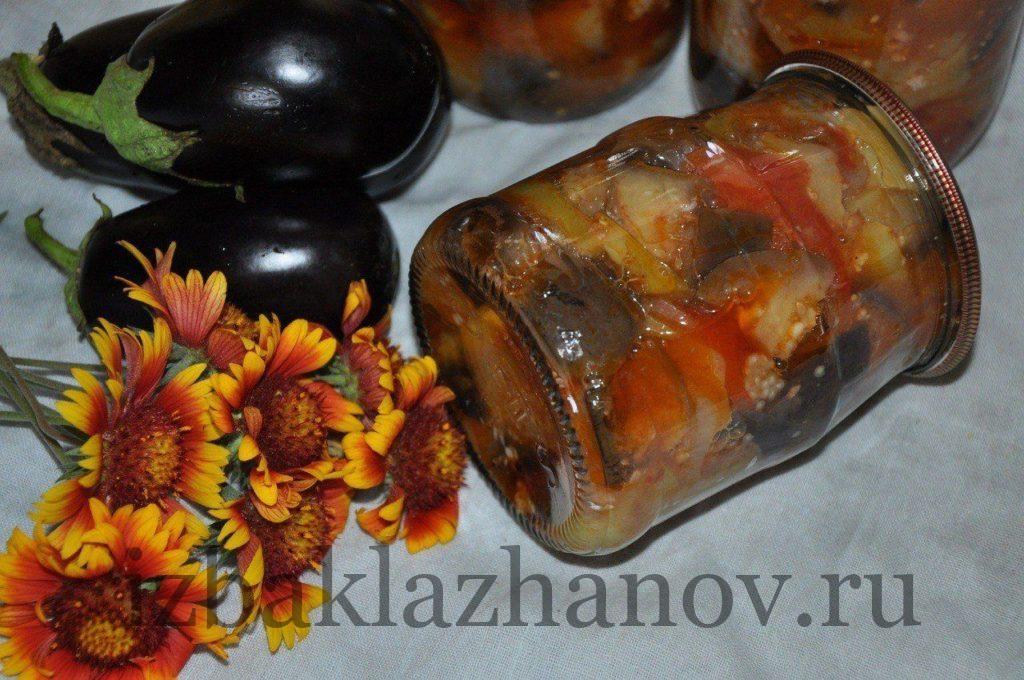 Салат из баклажанов Кодры и цветы