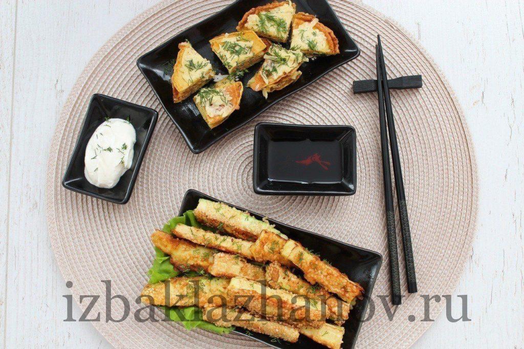 Вкусная закуска кабачковые палочки с кунжутом