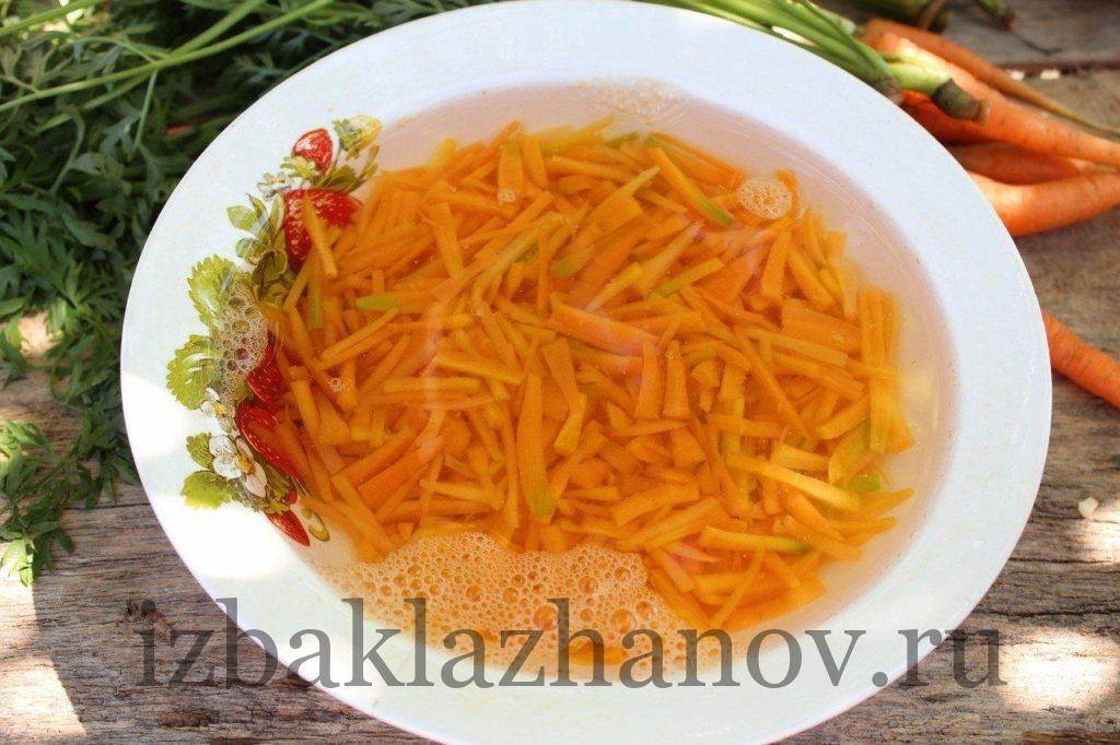Морковь тонкой соломкой