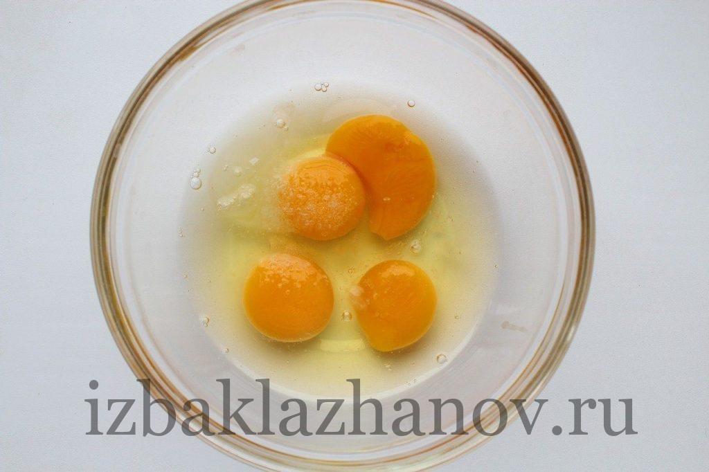 4 яйца для тортильи с баклажанами