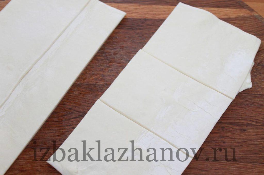 Размороженное тесто разрезаем на прямоугольники.