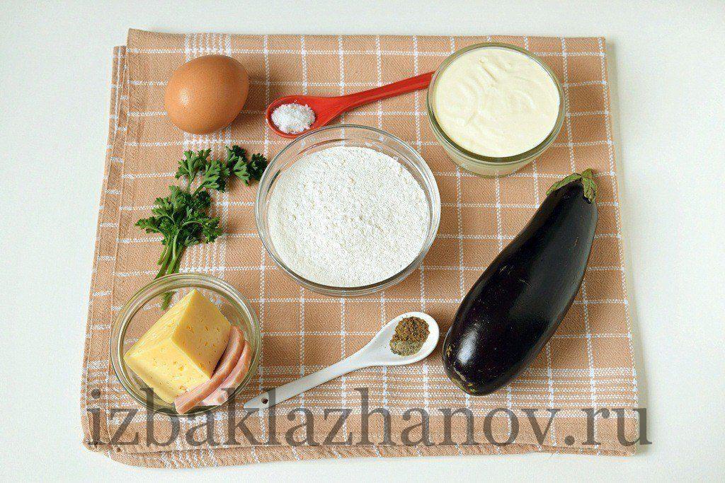 Ингредиенты для чизкейка с баклажанами