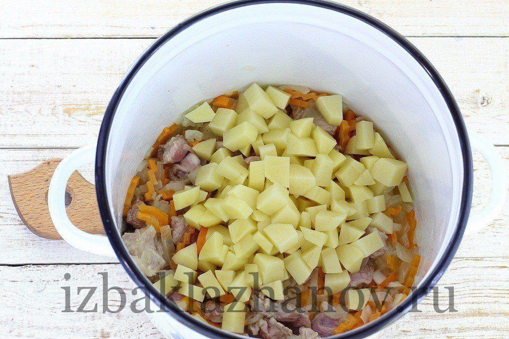 Картофель с мясом и овощами для супа из баклажанов и кабачков