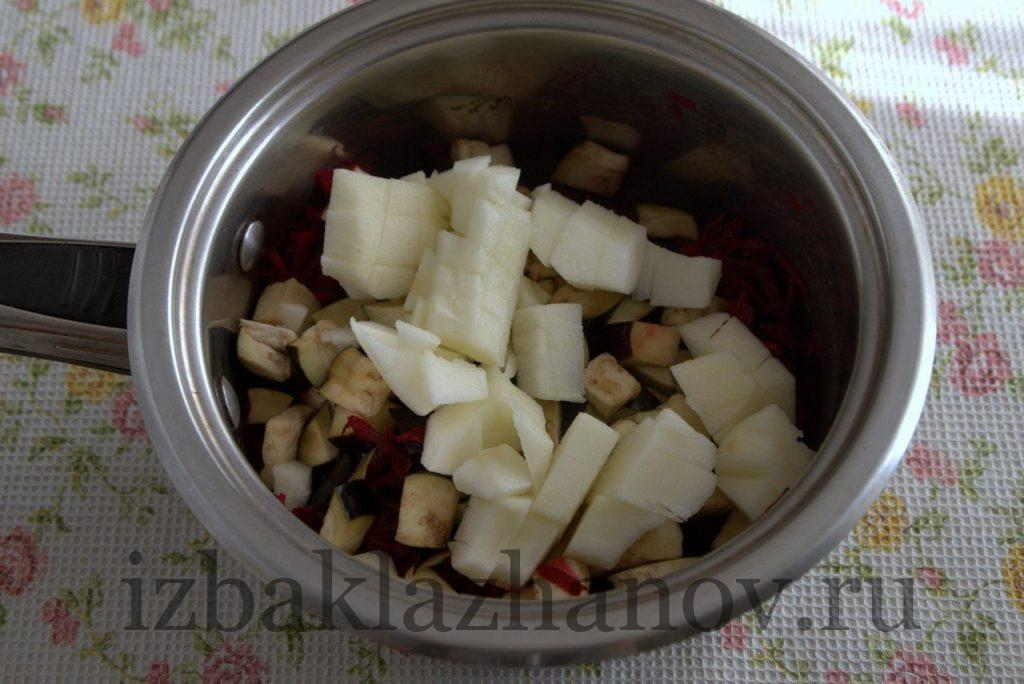 Яблоки кубиками с баклажанами и свеклой