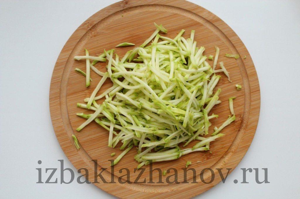 Кабачок тонкой соломкой для салата