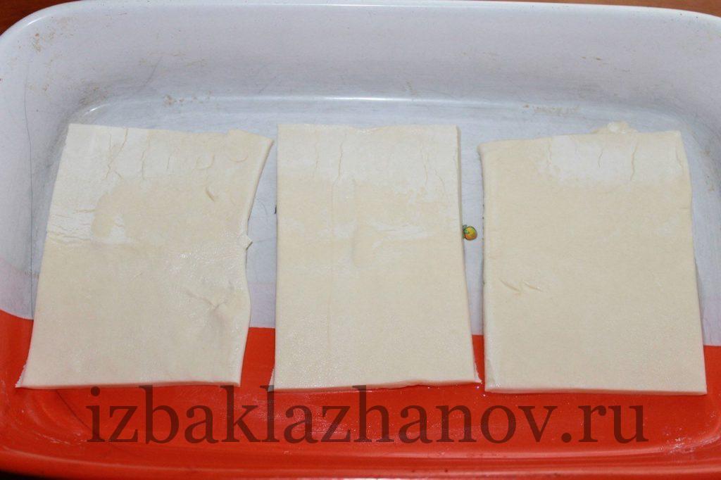 заготовки теста для слоек с баклажанами