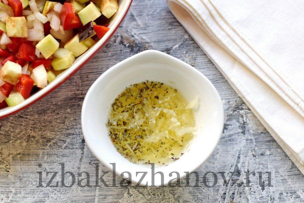 Заправка к овощам для пасты фудзилли