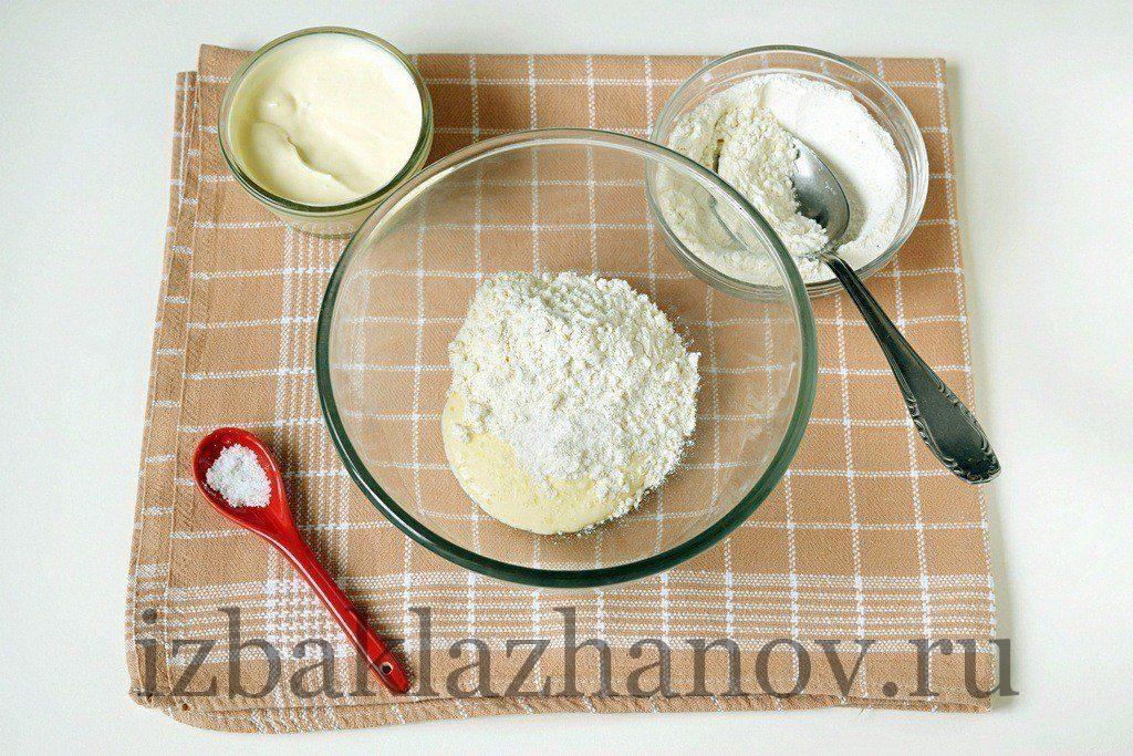 Ингредиенты для теста чизкейка с баклажанами и ветчиной