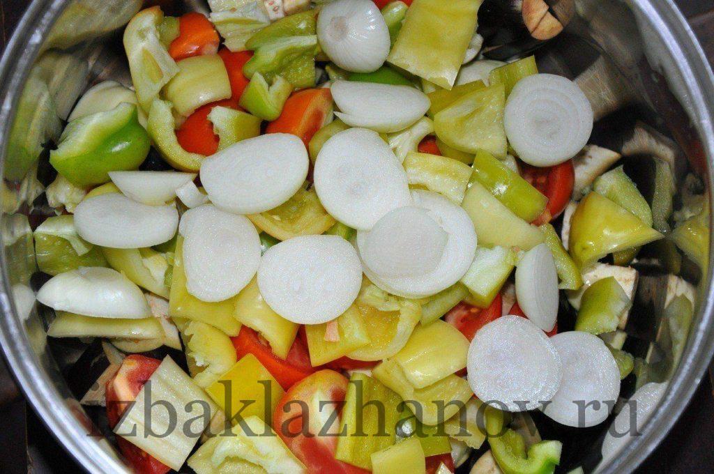 Лук добавлен к овощам