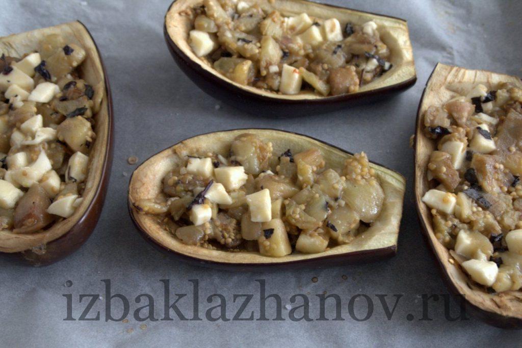 Лодочки из баклажанов с моцареллой в духовке