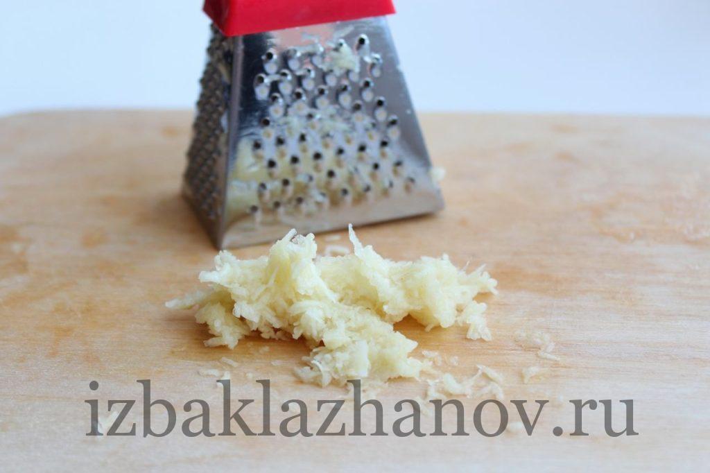 Чеснок на мелкой терке для теплой закуски из кабачков