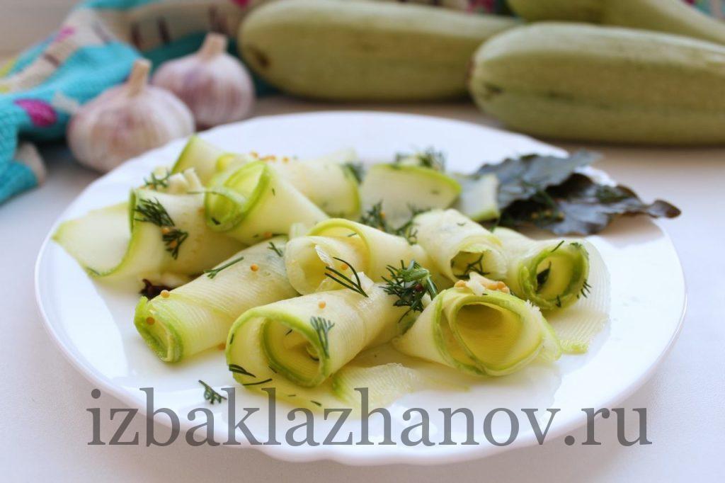 Самые вкусные малосольные кабачки