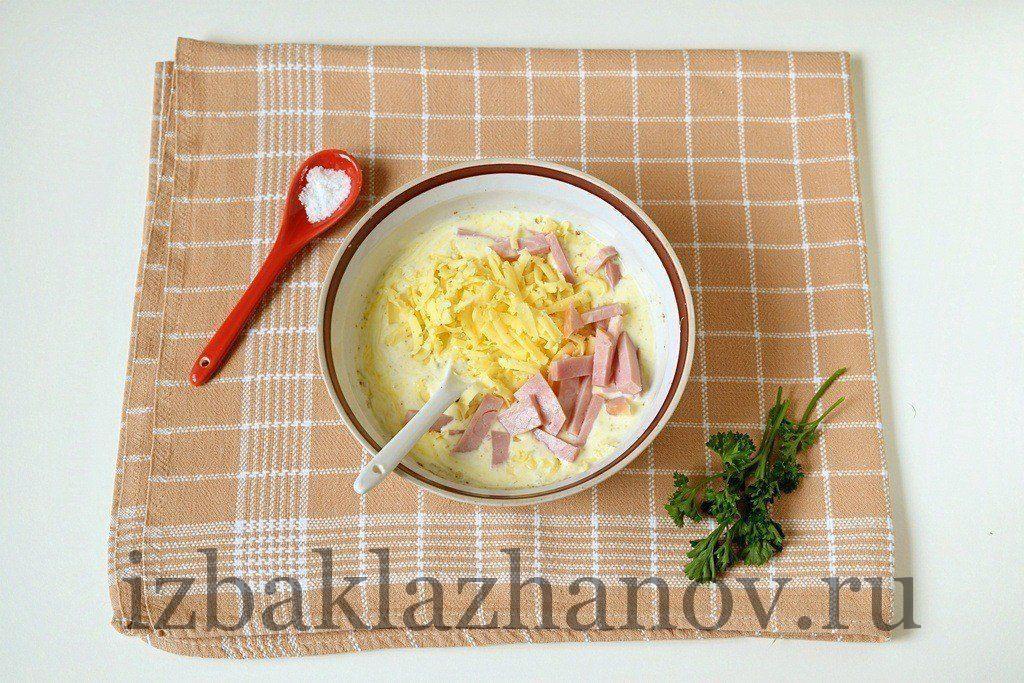 В заливку для чизкейка добавлены ветчина и сыр
