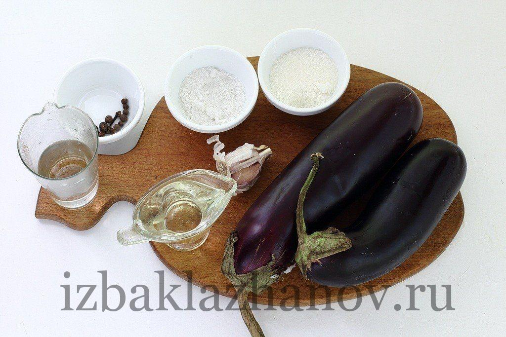 Ингредиенты для заготовки на зиму печеные баклажаны