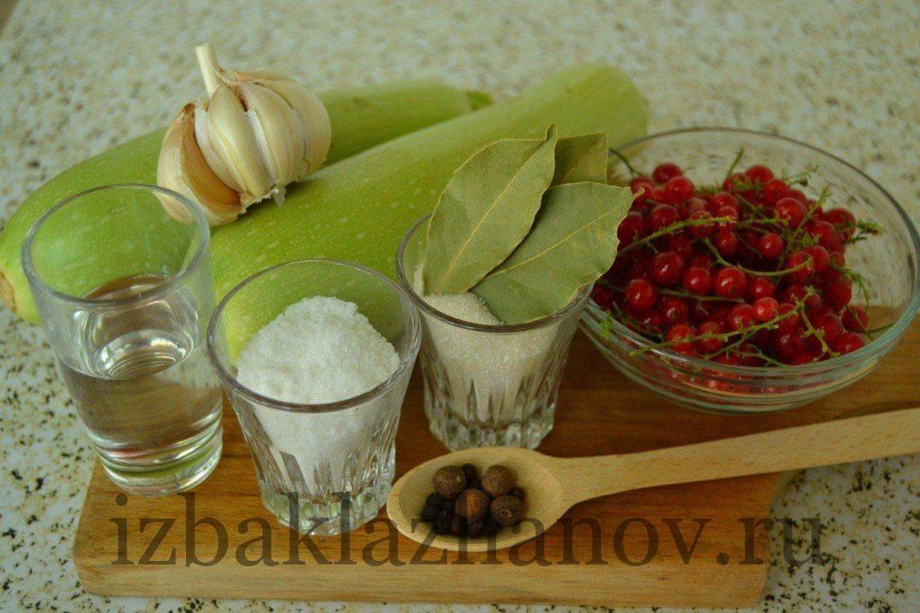Ингредиенты для заготовки на зиму кабачков