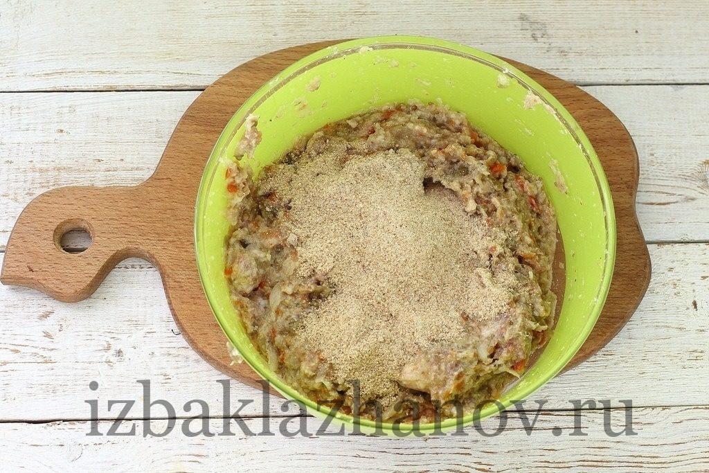 Панировочные сухари добавлены в мясной фарш с баклажанами